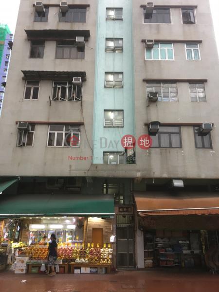 麗珍樓 (Lai Chun House) 元朗 搵地(OneDay)(3)