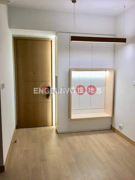 One Homantin, Please Select Residential, Sales Listings HK$ 12.5M