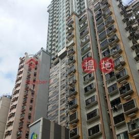 Lime Stardom,Tai Kok Tsui, Kowloon