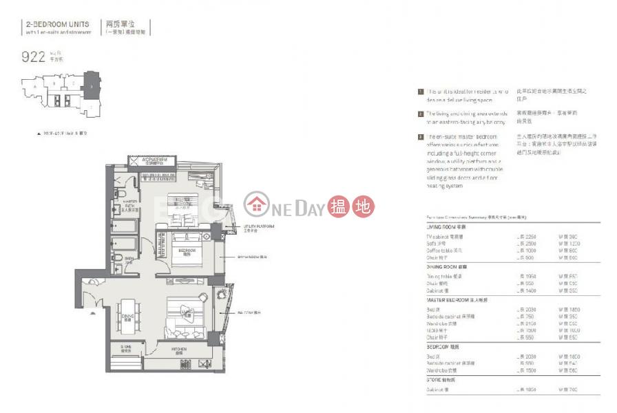 西半山兩房一廳筍盤出租|住宅單位-100堅道 | 西區香港|出租HK$ 55,000/ 月