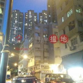 鴨脷洲大街41號,鴨脷洲, 香港島