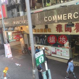 Wanchai Commercial Centre,Wan Chai, Hong Kong Island