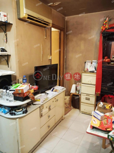 Wah Sin House, Wah Kwai Estate | 2 bedroom High Floor Flat for Sale, 3 Wah Kwai Road | Western District | Hong Kong, Sales, HK$ 2.4M