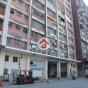 萬年工業大廈 (Long Life Industrial Building) 觀塘區高輝道15號|- 搵地(OneDay)(1)
