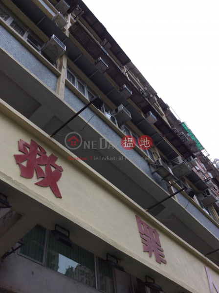 Sung On Mansion (Sung On Mansion) San Po Kong|搵地(OneDay)(3)