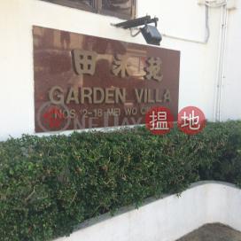 Garden Villa House 3|田禾苑3座