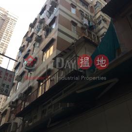 Hing Pont House,Sai Ying Pun, Hong Kong Island