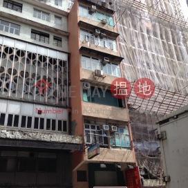 370 Shanghai Street|上海街370號