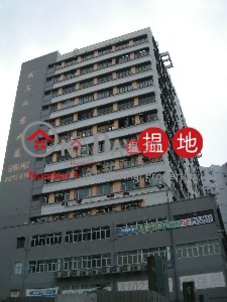 Sing Mei Industrial Building, Sing Mei Industrial Building 成美工業大廈 Rental Listings | Kwai Tsing District (poonc-04515)