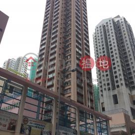 昌暉大廈,長沙灣, 九龍