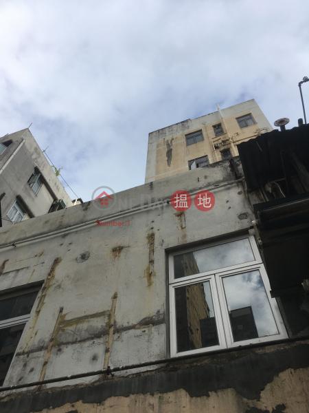 泰豐樓 (Tai Fung House) 元朗|搵地(OneDay)(1)