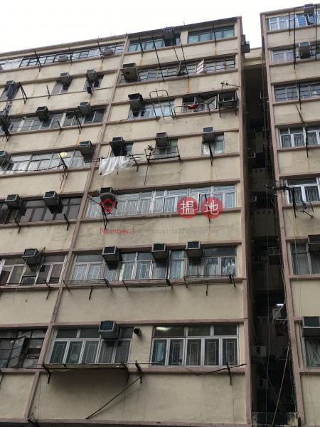 588 Fuk Wa Street (588 Fuk Wa Street) Cheung Sha Wan 搵地(OneDay)(1)