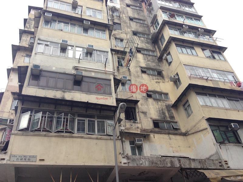 基發樓 (Kei Fat House) 深水埗|搵地(OneDay)(2)