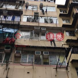1073 Canton Road,Mong Kok, Kowloon