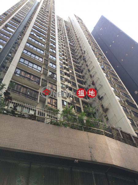 康威花園B座 (Hongway Garden Block B) 上環|搵地(OneDay)(1)