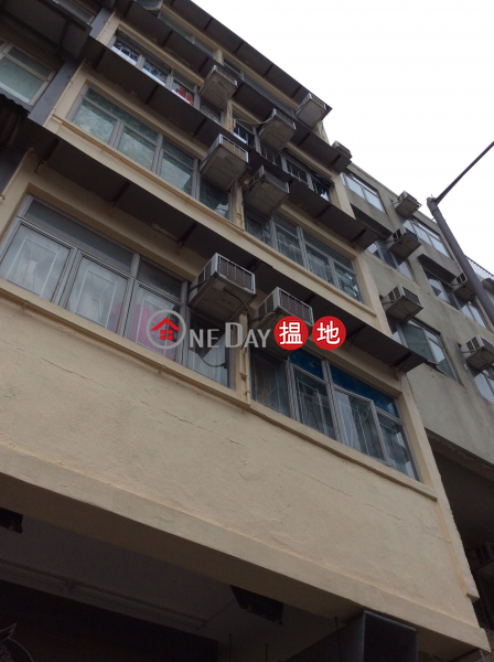 3A South Wall Road (3A South Wall Road) Kowloon City|搵地(OneDay)(2)