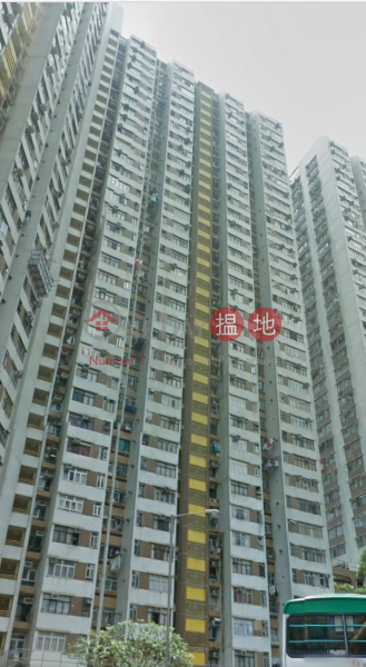 東逸樓 (Tung Yat House) 鴨脷洲|搵地(OneDay)(2)