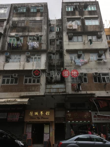 恆勝樓 A座 (Block A Victory Building) 九龍城|搵地(OneDay)(1)