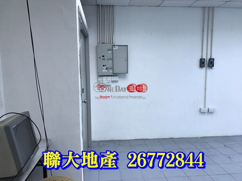 Property Search Hong Kong | OneDay | Industrial, Rental Listings, Fanling Sun Ling Plaza for \'RENT\'