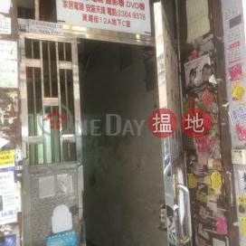 10 Whampoa Street,Hung Hom, Kowloon