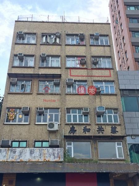 金誠樓 (Kam Shing Building (Mansion)) 上水|搵地(OneDay)(2)