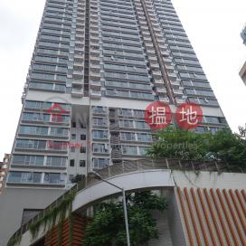 Harmony Place,Shau Kei Wan, Hong Kong Island