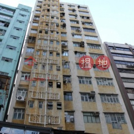 Man Lee Industrial Building|萬利工業大廈