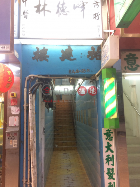 Iau Kin Building (Iau Kin Building) Tsuen Wan East|搵地(OneDay)(3)
