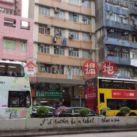 Lin Cheong Building|連昌樓