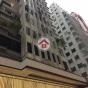 華登大廈 (Great George Building) 銅鑼灣|搵地(OneDay)(1)