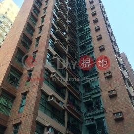 Peaksville,Mid Levels West, Hong Kong Island