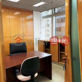 海景 高層 寫字樓 出售Seaview office on high floor for sale|中望商業中心(Chinaweal Centre)出售樓盤 (CSC0702)_0
