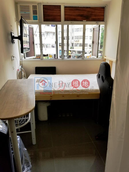 WINKI HSE, Winki House 榮基樓 Rental Listings | Yau Tsim Mong (INFO@-2944288936)