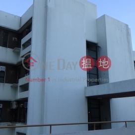 CHI FU FA YUEN-YAR CHEE VILLAS - BLOCK L7|置富花園-雅緻洋房L7座