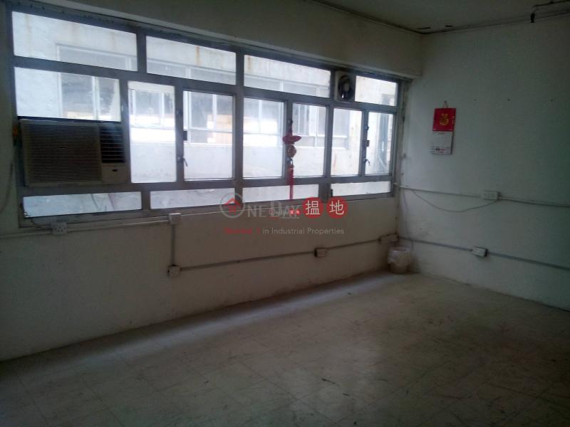 中樊工業大廈|觀塘區中懋工業大廈(Jone Mult Industrial Building)出租樓盤 (po178-04049)