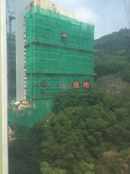 Property Search Hong Kong | OneDay | Industrial, Rental Listings | WEALTHY INDUSTRIAL BUILDING