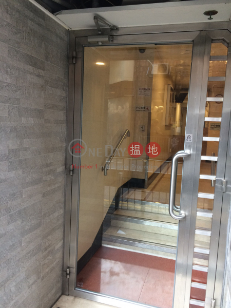 Richwealth Mansion (Richwealth Mansion) Sai Ying Pun|搵地(OneDay)(3)