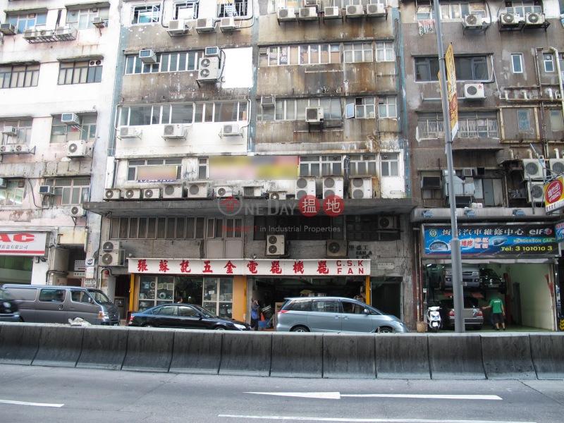 Cantake Factory Building (Cantake Factory Building) Kwun Tong|搵地(OneDay)(2)
