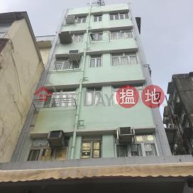 FAT TAT HOUSE,Kowloon City, Kowloon