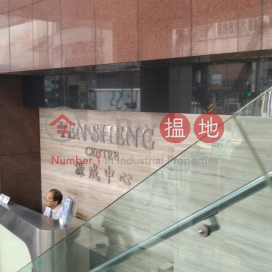 YEN SHENG CTR|Kwun Tong DistrictYen Sheng Centre(Yen Sheng Centre)Rental Listings (LCPC7-9290468970)_0