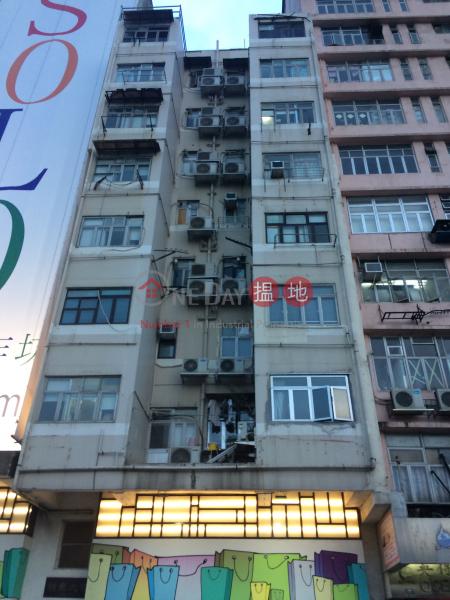 利宏大樓 (Lee Wang Building) 西營盤|搵地(OneDay)(3)