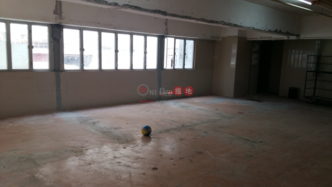 Property Search Hong Kong | OneDay | Industrial, Rental Listings Wing Fung Industrial Building