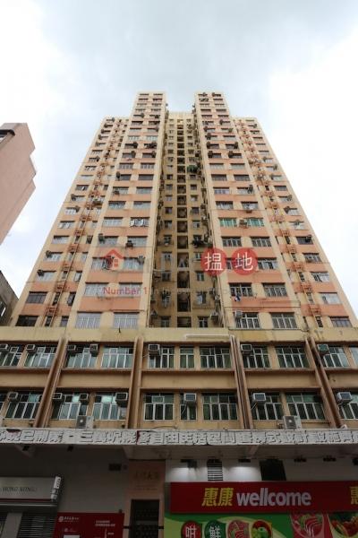 Tai Po Building (Tai Po Building) Tai Po|搵地(OneDay)(1)