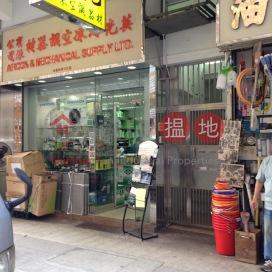 新填地街211-213號,旺角, 九龍