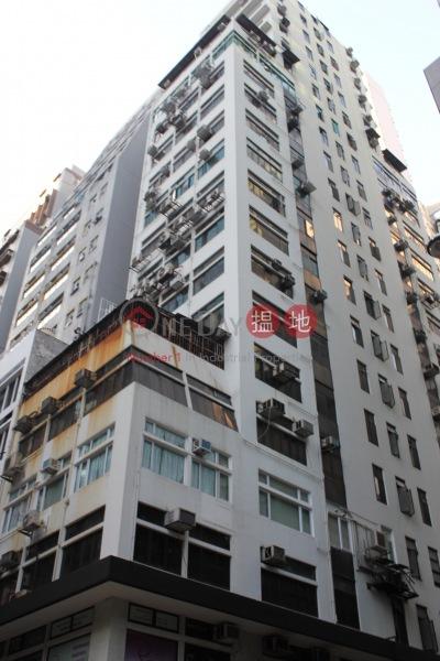 喜利商業大廈 (Hillier Commercial Building) 上環|搵地(OneDay)(4)