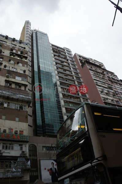 Wo Foo Commercial Building (Wo Foo Commercial Building) Mong Kok|搵地(OneDay)(2)