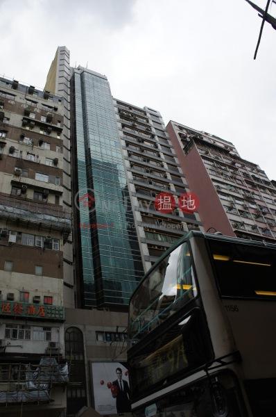 和富商業大廈 (Wo Foo Commercial Building) 旺角|搵地(OneDay)(2)
