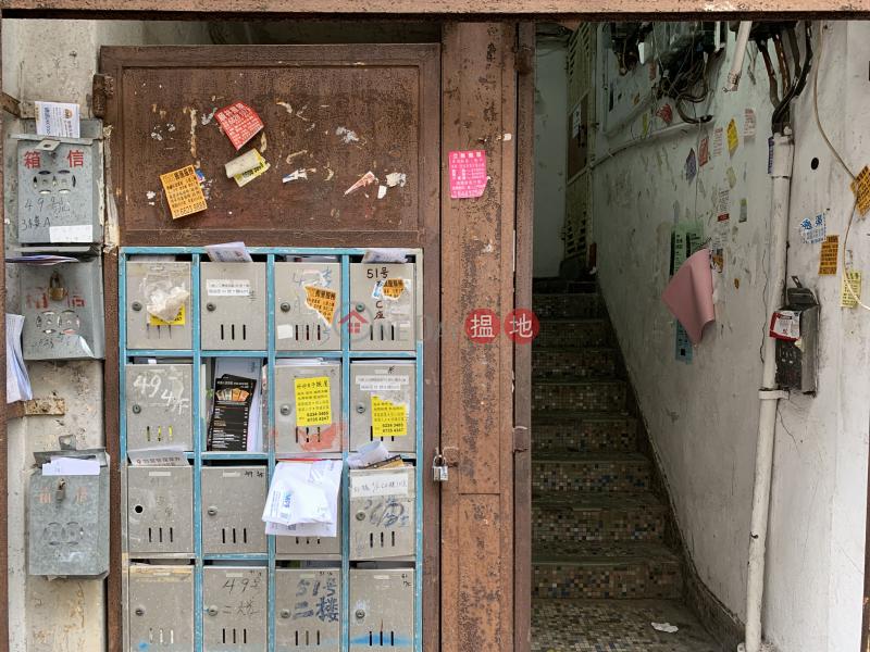 49 Hung Fook Street (49 Hung Fook Street) To Kwa Wan|搵地(OneDay)(1)