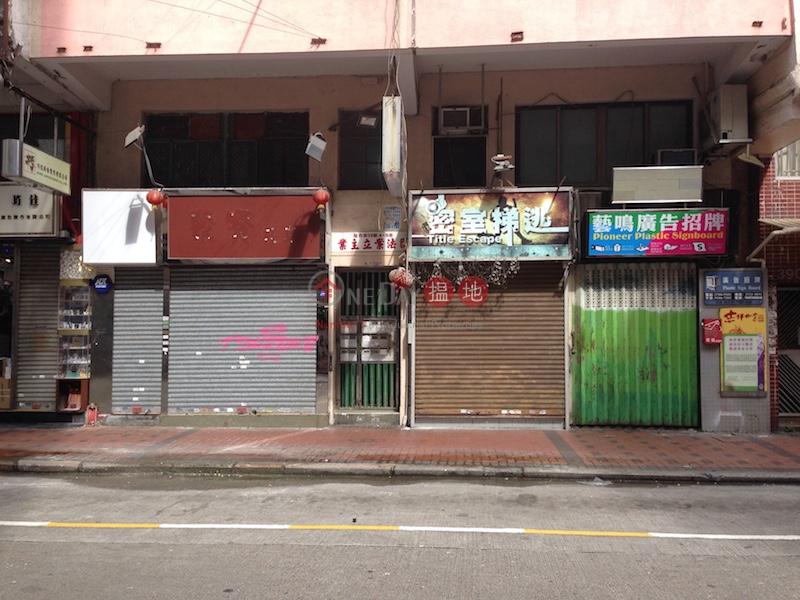 炮台街39A-39B號 (39A-39B Battery Street) 佐敦|搵地(OneDay)(2)