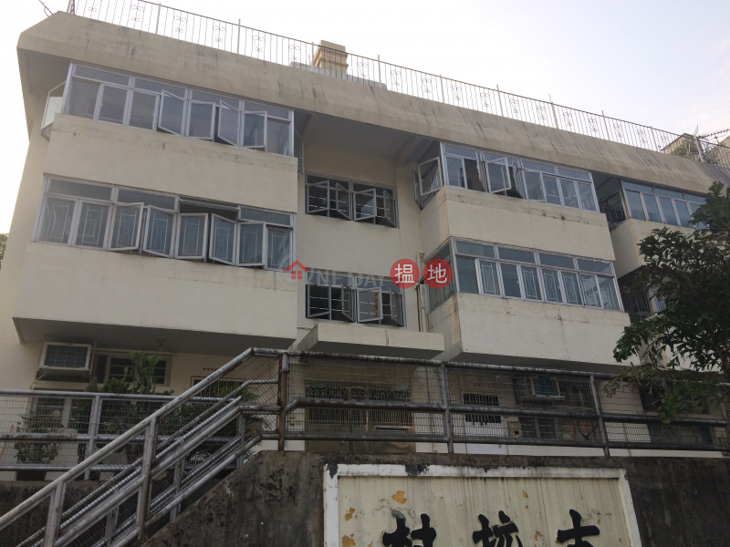 和宜合道273號 (273 Wo Yi Hop Road) 大窩口 搵地(OneDay)(3)
